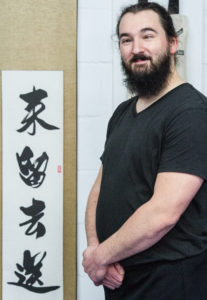Peter Foreman Wing Chun Kung Fu Teacher